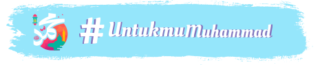 Quran Hour Logo
