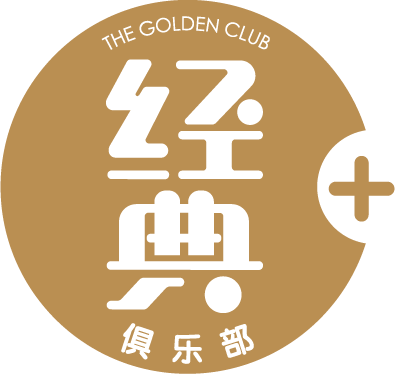 Classic Golden Melody Logo