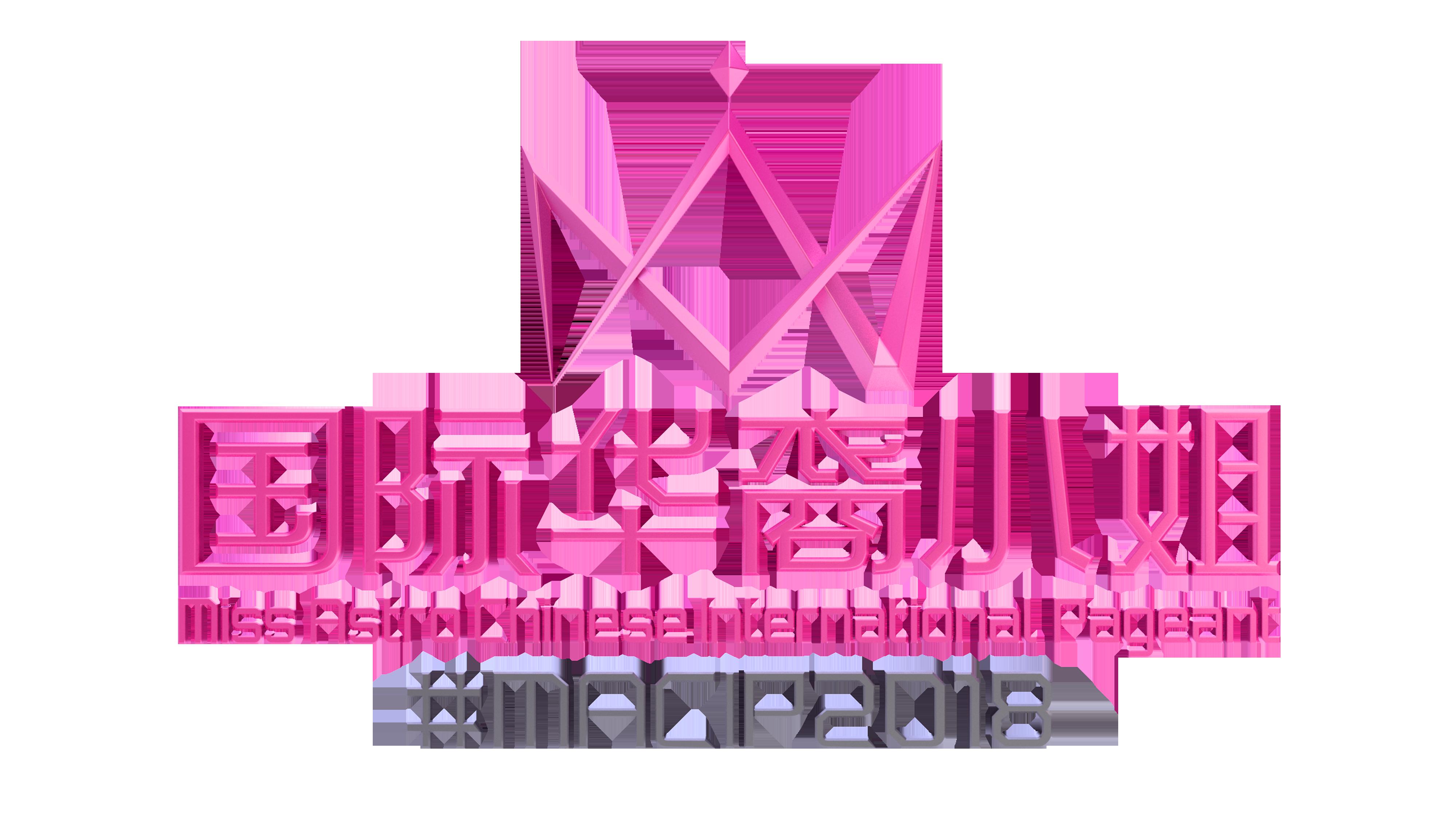 Xuan MACIP 2018
